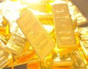 الذهب يهبط ويحوم قرب أعلى مستوى في 10 أسابيع