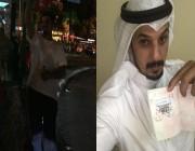 """سعودي آخر فوجئ بوجود صورته ضمن المتورطين باختفاء """" خاشقجي """" .. هنا قصته"""