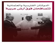 الدولتان الفارسية و العثمانية تتصافحان فوق أرض عربية !!!