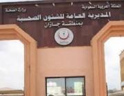ضربوا وهربوا.. تفاصيل اعتداء 6 مراجعين على حارس أمن في مستشفى بيش
