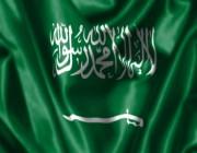 """المملكة تُعرب عن أسفها لإعلان إدراجها ضمن قائمة الدول """"عالية المخاطر"""" في مجال غسل الأموال وتمويل الإرهاب"""