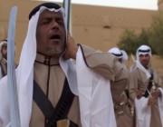 فيديو.. صالح عبدالواحد يروي قصة سيف العرضة مع ملوك السعودية