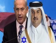 إسرائيل 🇮🇱 في قطر 🇶🇦