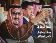 #مهرجان_الملك_عبدالعزيز_للإبل