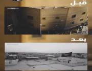 حي #المسورة قبل و بعد