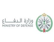 وزارة #الدفاع تعلن فتح بوابة القبول والتجنيد بمعهد الدراسات الفنية