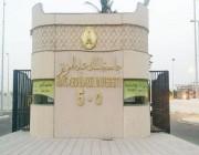وظيفة محاضر شاغرة في جامعة الملك عبدالعزيز