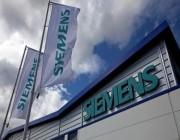 5 وظائف شاغرة في شركة سيمينس بالرياض والدمام