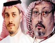 عاجل بيان من أبناء و بنات #خاشقجي