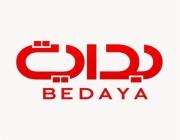 """حكم قضائي يعيد برنامج """"زد رصيدك"""" لقناة بداية ويمنع بثه على """"الميدان"""""""