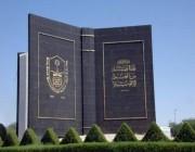 وظائف أكاديمية شاغرة للجنسين بجامعة الملك سعود