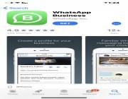 إطلاق WhatsApp Business واتساب أعمال في المتجر السعودي.. هنا رابط التحميل