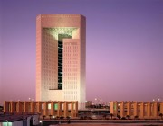 وظائف شاغرة للسعوديين والمقيمين في البنك الإسلامي للتنمية