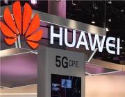 هواوي تخطط لإطلاق أول تلفزيون 5G في العالم