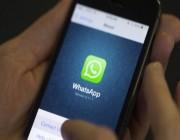 مفاجأة.. «واتساب» يتوقف عن العمل لدى آلاف المستخدمين لهذه الهواتف