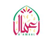 #وظائف للرجال والنساء في جمعية أعمال بالرياض