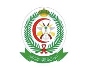 16 #وظيفة شاغرة لدى مستشفى القوات المسلحة بالطائف