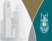 جامعة أم القرى تعلن أسماء المرشحين والمرشحات لـ #الوظائف الإدارية والفنية