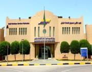 #وظائف إدارية شاغرة بالمعهد التقني لخدمات البترول