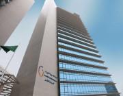 الشركة السعودية للكهرباء تعلن وظائف إدارية وتقنية شاغرة