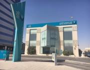 21 وظيفة شاغرة لدى البنك السعودي الفرنسي