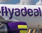 #وظائف قيادية شاغرة للجنسين في طيران أديل