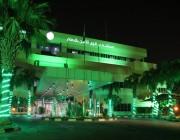 29 #وظيفة شاغرة بمستشفى قوى الأمن بالدمام