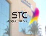 #وظائف إدارية وهندسية شاغرة لدى STC