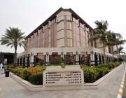 13 #وظيفة شاغرة لدى مستشفى الملك فيصل التخصصي