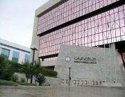 غرفة الرياض تعلن عن 94 #وظيفة للجنسين بالقطاع الخاص