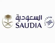#وظائف بـ الخطوط السعودية في جدة