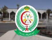 64 #وظيفة شاغرة بالخدمات الطبية للقوات المسلحة