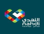 #وظائف للرجال والنساء بـ شركة النهدي الطبية