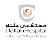 #وظائف للجنسين في مستشفى دلة