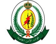 #عاجل .. قوات الأمن الخاصة تعلن نتائج القبول لعدد من الرتب
