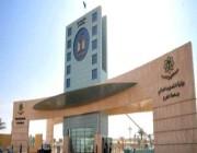 وظائف صحية وإدارية للجنسين بـ جامعة الأمير سطام