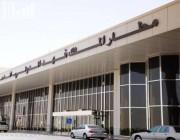 وظائف بمطار الملك فهد لحملة الثانوية العامة