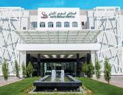 وظائف بـ المستشفى السعودي الألماني للرجال والنساء