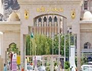 وظائف أكاديمية شاغرة في جامعة أم القرى