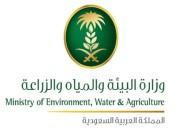 موعد المقابلات الشخصية لوظائف وزارة البيئة