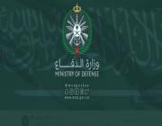 8 وظائف إدارية شاغرة بالقوات البرية الملكية السعودية