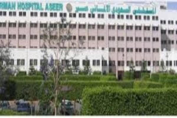 وظائف بالمستشفى السعودي الألماني براتب 11 ألف ريال