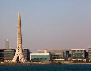 وظائف إدارية بـ جامعة الملك عبدالله للعلوم والتقنية