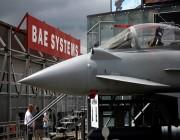وظائف شاغرة لدى BAE SYSTEMS بالرياض والطائف