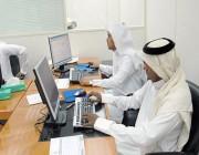 4 خطوات للتسجيل في برنامج دعم التوظيف لرفع المهارات