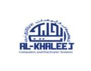 وظائف إدارية في شركة الخليج للحاسبات والنظم الإلكترونية