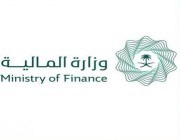 وزارة المالیة تعلن عن وظائف تقنية شاغرة للجنسين