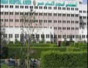 وظائف للجنسين بـ مستشفيات السعودي الألماني عبر طاقات
