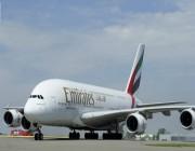 وظائف لدى طيران الإمارات في جدة والظهران