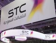 وظائف إدارية لحملة البكالوريوس في الاتصالات السعودية